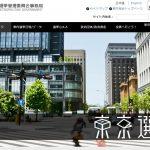 2016東京都知事選、誰が選ばれるんでしょうね?埼玉県民なので投票できませんが、、、