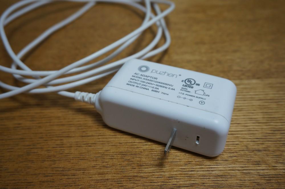 アロマディフューザー(ドテラ)の電源アダプタを子供たちに壊されたので代替品をネットで探してみた