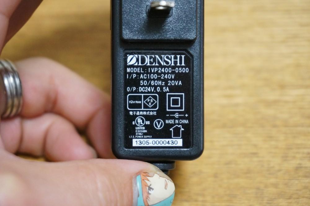DENSHI:IVP2400-0500