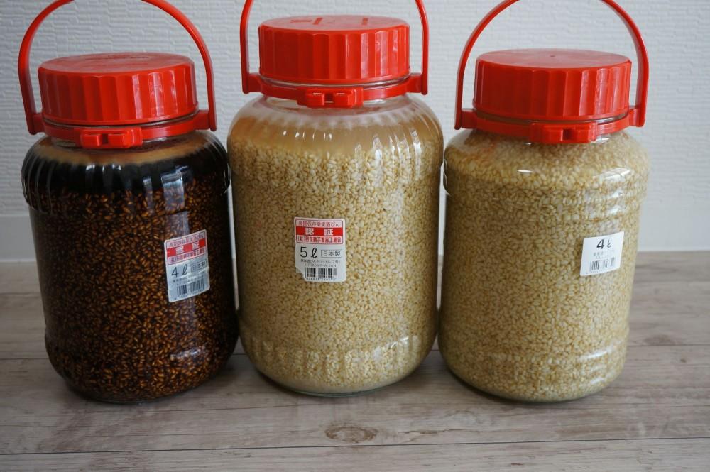 無農薬玄米で作った醤油麹と塩麹