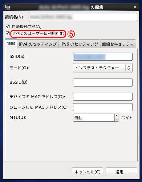 cap_001-2